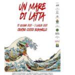 """Inaugurazione della mostra """"Un Mare Di Latta"""" il 18 giugno alle 17.00"""